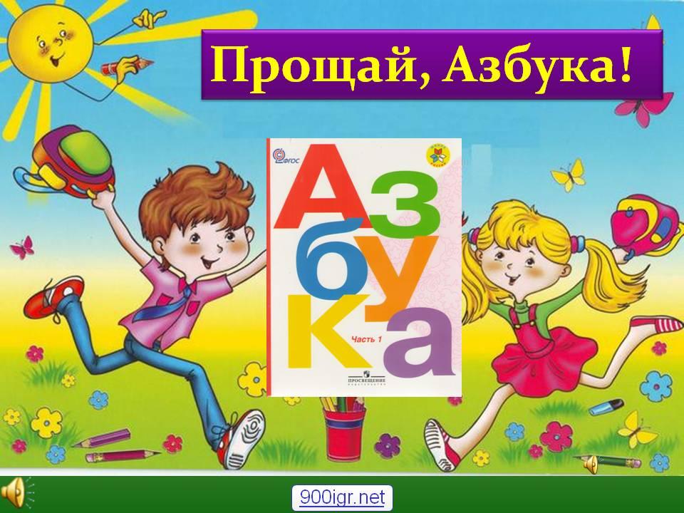 День конституции в россии это выходной день или рабочий
